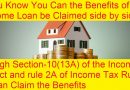 Can the Benefits of HRA and Home Loan be Claimed Simultaneously?