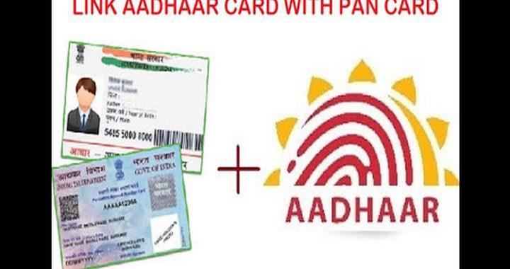 Aadhaar-pan linking 1