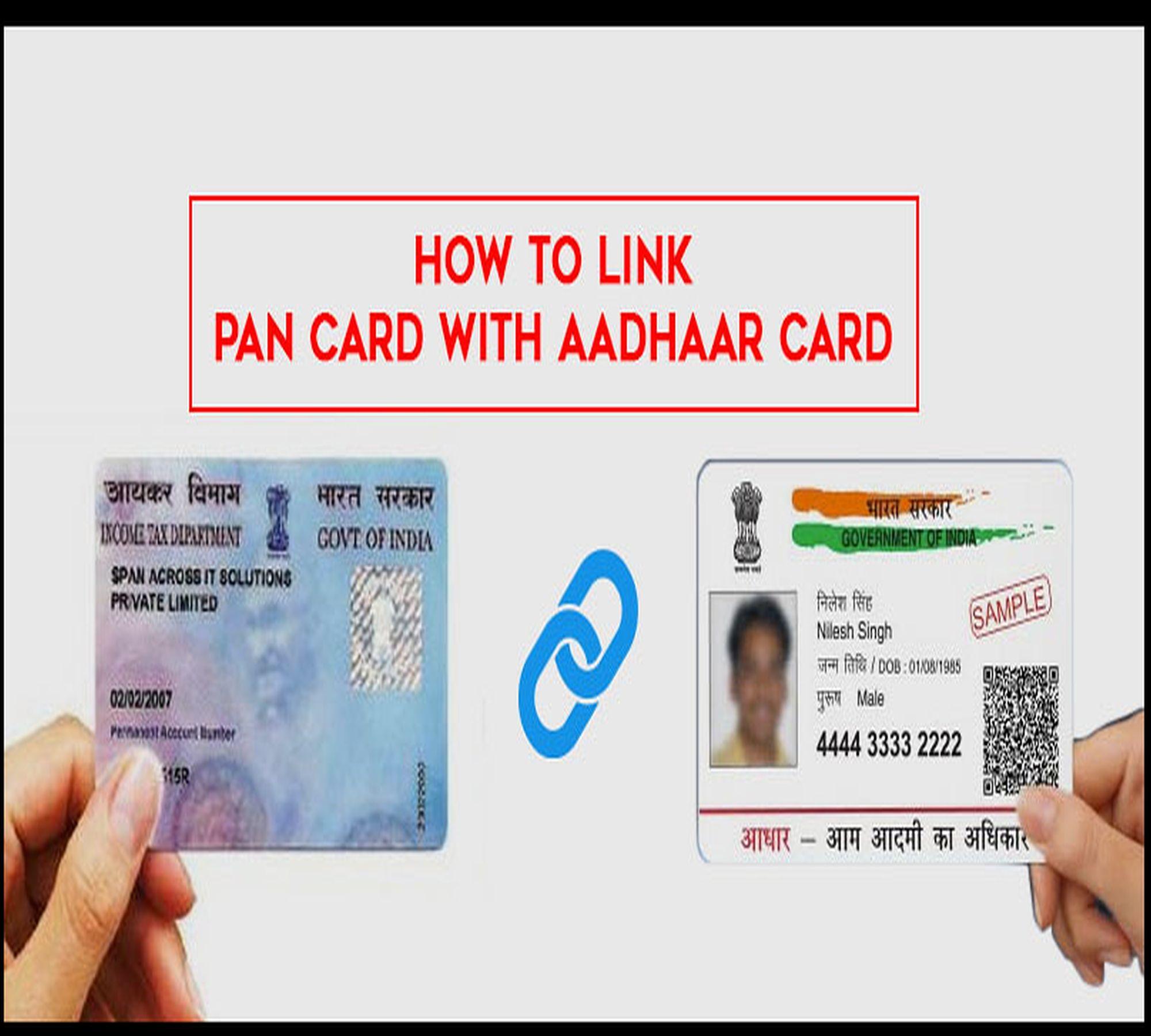 Aadhaar-pan linking 2